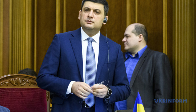 PM Groysman: Government should be more active in elaborating FTA with Turkey