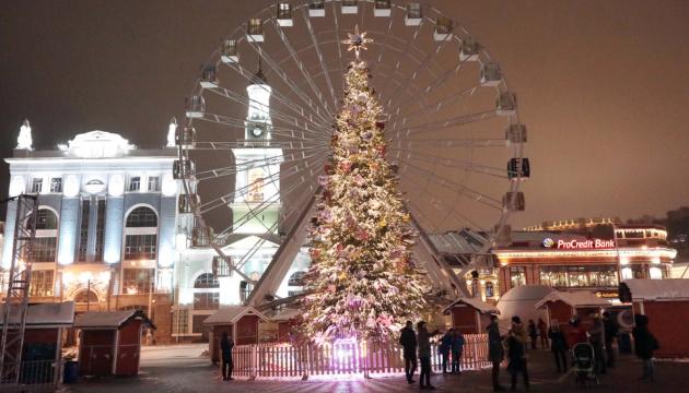Défilé d'arbres de Noël: à quoi ressemblent les arbres du Nouvel An dans différentes régions d'Ukraine