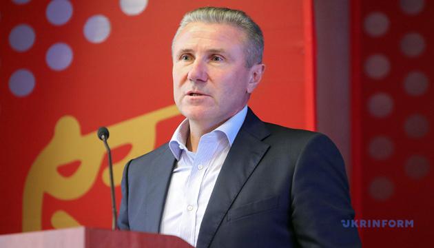 Сергей Бубка переизбран президентом НОК Украины еще на 4 года