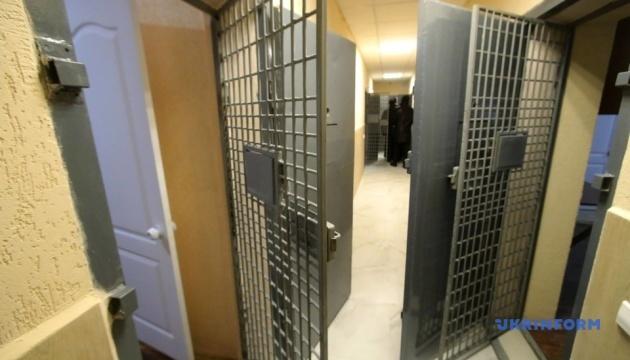 У Лук'янівському СІЗО відкрили оновлений корпус на 100 осіб