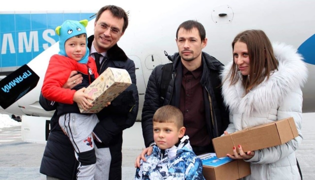 Пасажиропотік в аеропортах України за три роки збільшився вдвічі – Омелян
