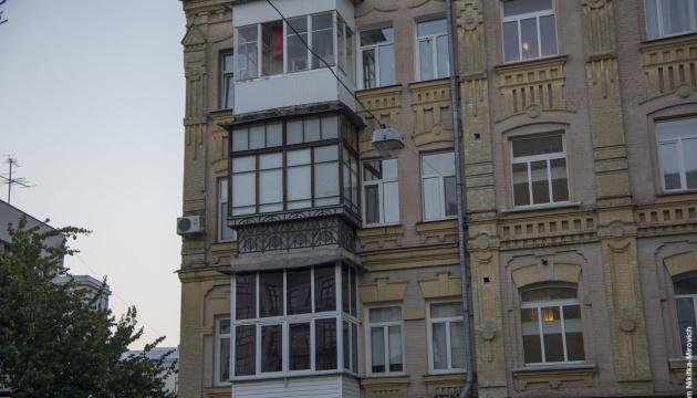 Киевские дома получат паспорта: что это значит для жителей
