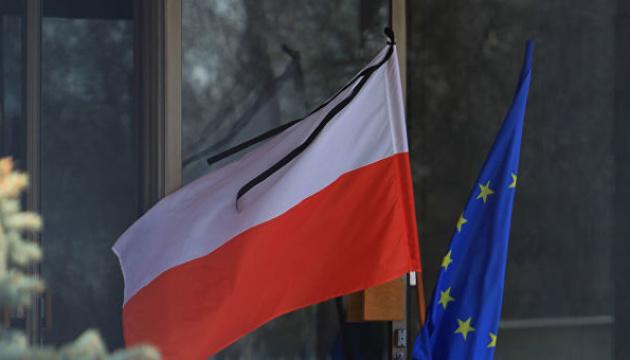 Дуда оголосив національну жалобу в день поховання убитого мера Гданська