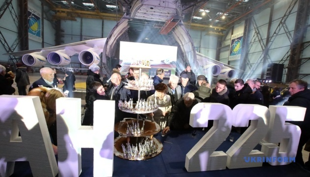 Ukraine's An-225 Mriya marks its 30th anniversary