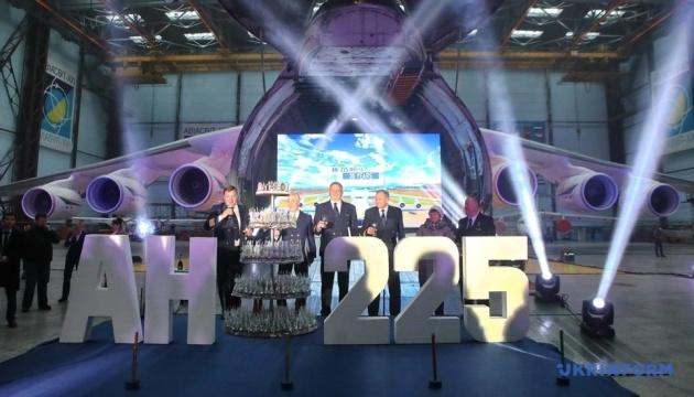 """W Hostomelu obchodzono 30 rocznicę samolotu An-225 """"Mrija"""""""