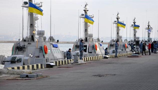 Військові бази для флоту «з нуля»: в ОП розповіли про домовленості з Британією