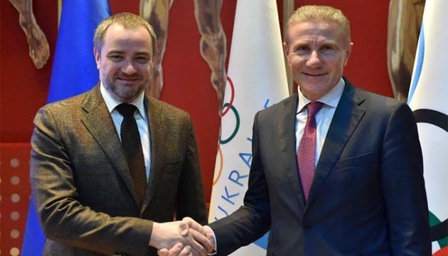 Андрей Павелко избран вице-президентом НОК Украины