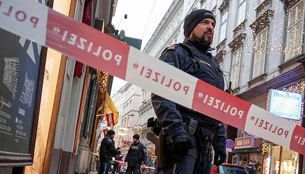 Стрілянина у Відні: ЗМІ повідомили про вбивство члена чорногорської мафії