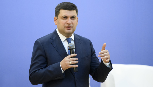 Government's strategic goal is to make Ukraine get rid of external debts – Groysman
