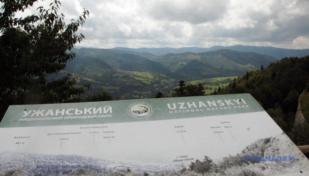 Межі Ужанського національного парку розширять