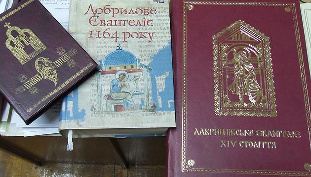 Чому в українську мову повертається мода на діалекти?