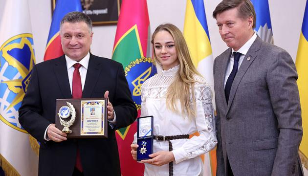 У МВС нагородили кращих спортсменів-динамівців та призерів Ігор нескорених-2018