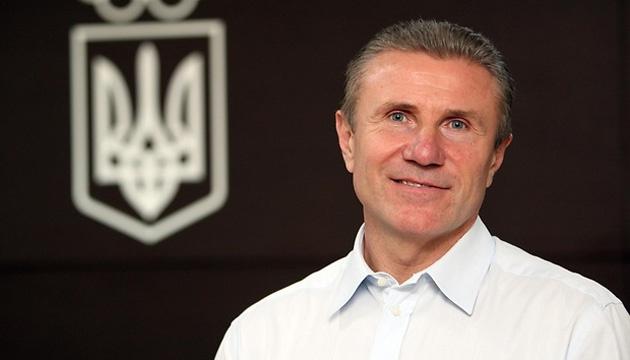 Сергей Бубка поздравил НОК Украины с днем рождения