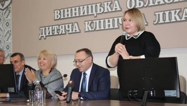 На Вінниччині депутат облради посприяла появі діагностичної апаратури в обласній дитячі лікарні