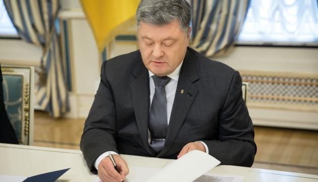Порошенко призначив голову Ренійської райдержадміністрації Одеської області
