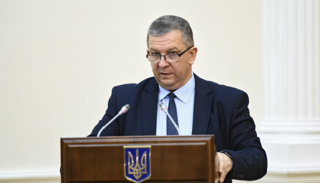 Minimum wage in Ukraine to increase up to $152 – social policy minister