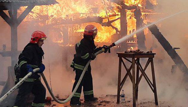 Ucrania celebra el Día de la Protección Contra Incendios