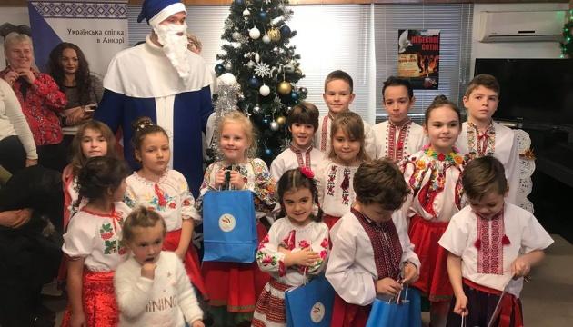 До Української школи в Анкарі завітав Святий Миколай