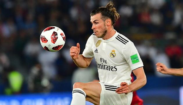 «Реал» переміг на клубному чемпіонаті світу