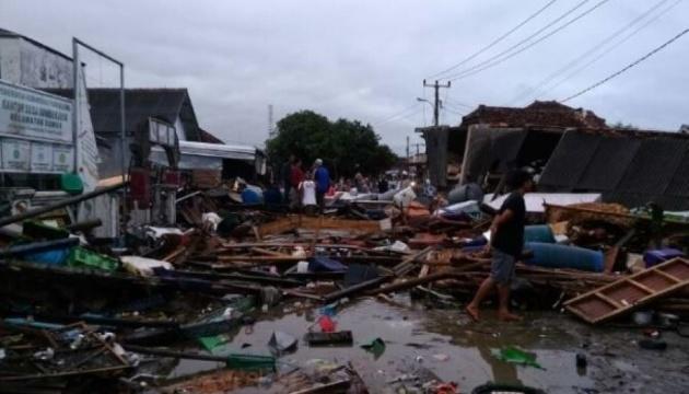 У результаті повені в Індонезії загинули 26 осіб