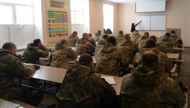 Українські військові пройшли психологічні тренінги НАТО