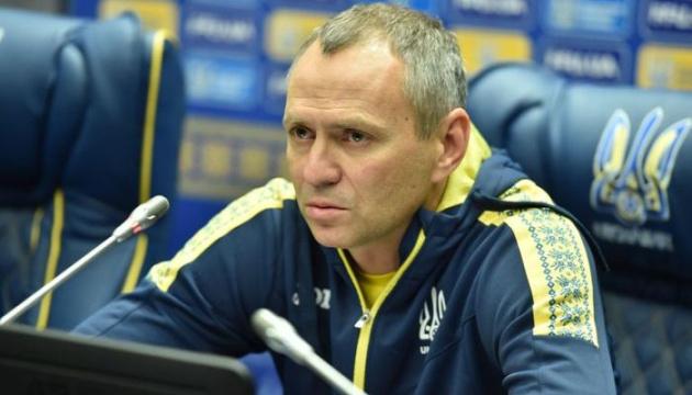 Головка звільнили з посади головного тренера молодіжної збірної України