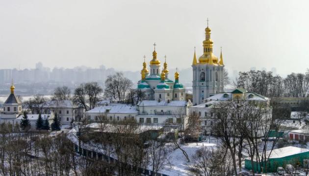 На території Київської лаври триває будівництво монастиря РПЦ - депутат