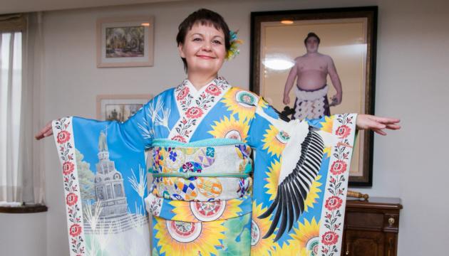 В Японії презентували унікальне українське кімоно