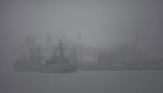 Из-за тумана закрыли Херсонский морской канал