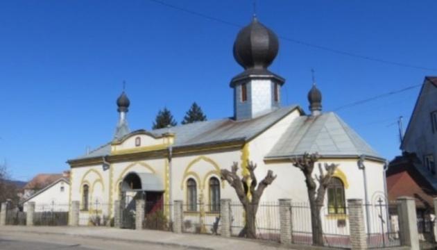 Даже старообрядческий приход на Буковине вышел из подчинения московской митрополии
