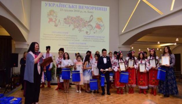 В Азербайджані відбувся перший конкурс української пісні