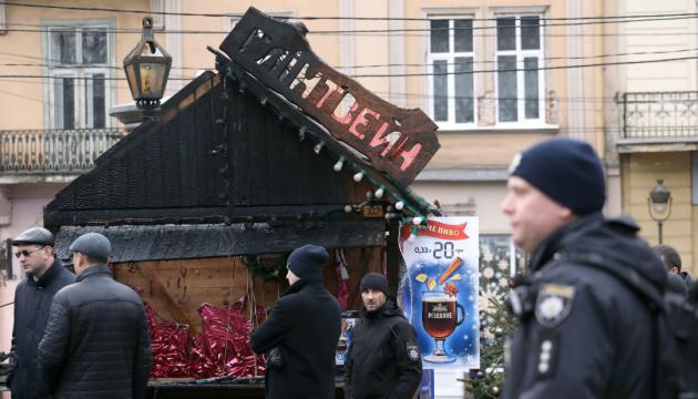 Eksplozja i pożar we Lwowie: ucierpiało pięć osób, jarmark zamknięto