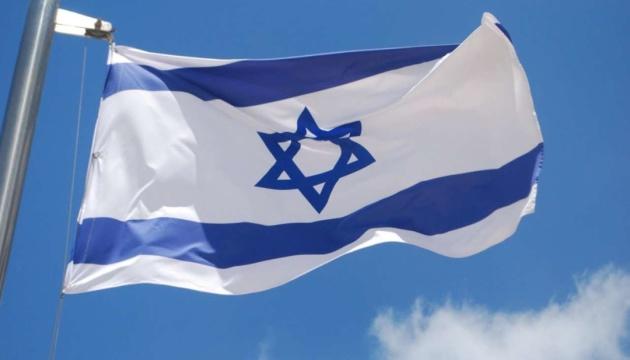 МЗС Ізраїлю заявило, що засуджує вшанування ідеологів Українського національного руху