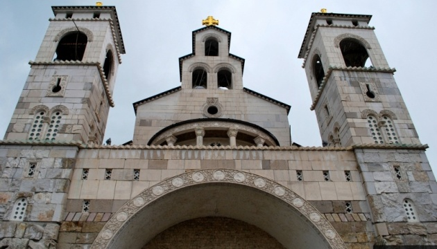 Православна церква Чорногорії домагатиметься автокефалії