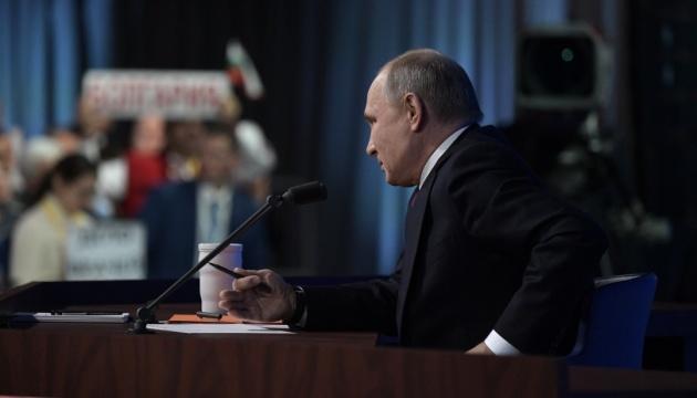 Путін висунув нові умови. Чи збираємося якось відповідати?