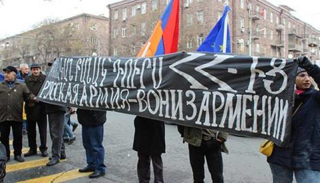 В Армении прошла  акция с требованием вывести российскую военную базу
