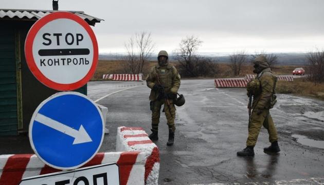У пунктах пропуску на Донбасі у чергах - 190 авто