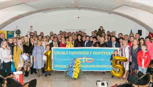 Association of Ukrainians in Portugal marks 15 years of successful activity
