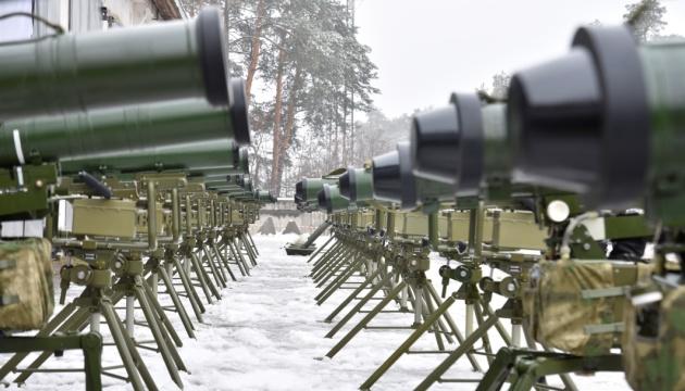 Стугна, Вільха і Нептун: ЗСУ отримали 2500 одиниць українського озброєння
