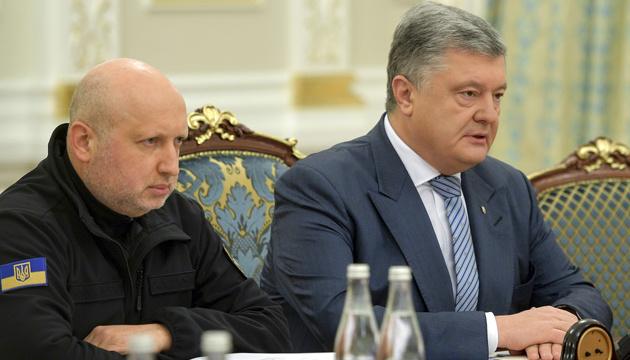 Україна ніколи не відмовиться від своїх азовських портів - Президент