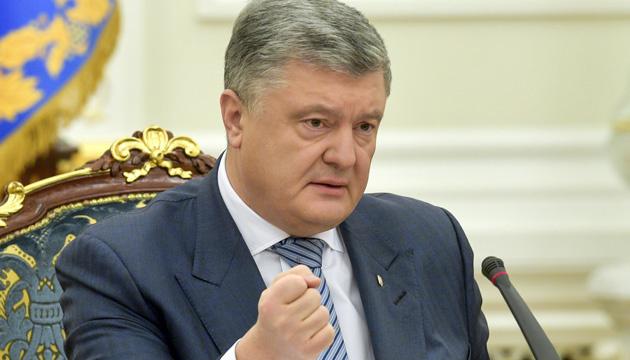 Пророссийские кандидаты уже выстраиваются в пятую колонну на выборы - Порошенко