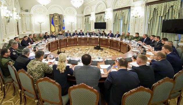 Смолий: Решение о национализации Приватбанка было правильным