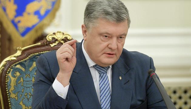 РФ уже почала втручатися у виборчі процеси в Україні й Молдові — Порошенко