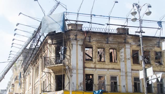 В Киеве реставрируют центральный гастроном на Крещатике