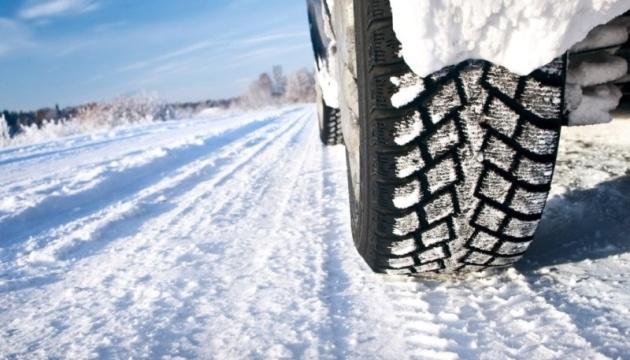 Выбираем зимние шины 195/65 R15 правильно!