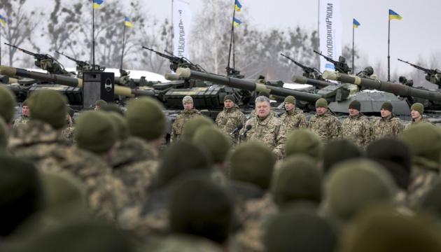 波罗申科:为保障选举,决定不延长戒严令