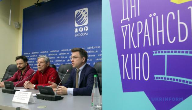 «Дни украинского кино». Итоги фестиваля