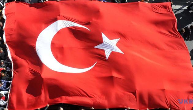 Окупація Криму: Анкара виступила із заявою на підтримку України