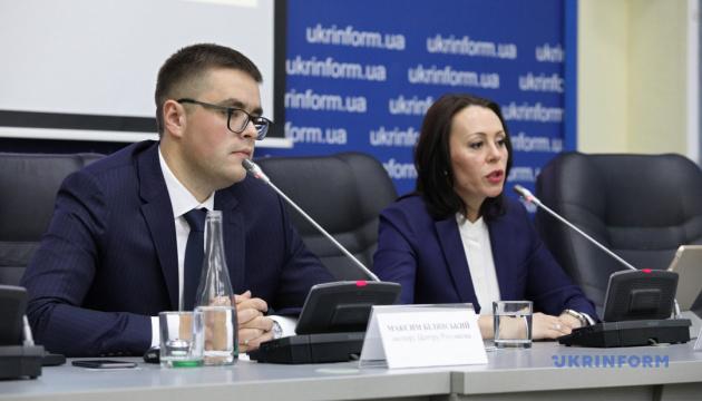 Стратегия создания эффективных рынков энергетики и коммунальных услуг Украины