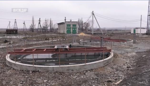 У Вугледарі на Донеччині завершили реконструкцію очисних споруд